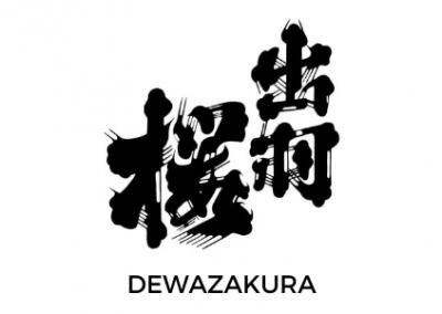 DEWAZAKURA