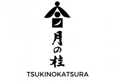 TSUKINOKATSURA